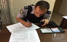 Полиция все же открыла дело по факту нападения бизнесмена на главреда информпортала «Первый Криворожский»