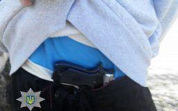 В Кривом Роге мужчина прогуливался с пистолетом за поясом