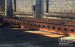 Жители Кривого Рога искали источник зловония во время экскурсии на завод