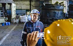 Количество выбросов в Кривом Роге снижается из-за уменьшения объема производства стали