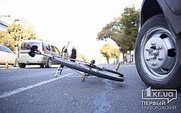 Инцидент на дороге в Кривом Роге закончился падением велосипедиста на бампер легковушки