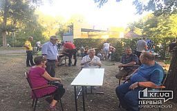 К Международному дню глухих в Кривом Роге организовали фестиваль