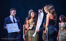 Криворожанка представит Украину на конкурсе красоты «Miss International World» в Японии