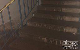 В криворожской многоэтажке после ливня затопило 9 этажей