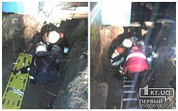 Упала в яму и сломала бедро, медики и пожарные спасли криворожанку
