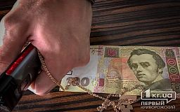 Криворожанина, который убил женщину ради 100 гривен и телефона, посадят на 11 лет