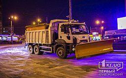Зимой дороги Кривого Рога будут посыпать экологически чистым материалом