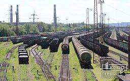 Криворожский промышленный гигант усиливает дефицит подвижного состава Укрзалізниці, - заявление