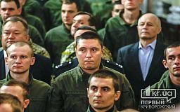 У Кривому Розі відсвяткували 52 річницю з дня створення військової частини 3011