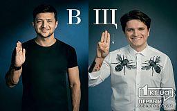 В українських школах заговорить тиша: навчальні заклади отримають підручники з фото відомих криворіжців
