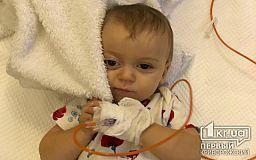 Родители тяжело больной маленькой криворожанки просят о помощи