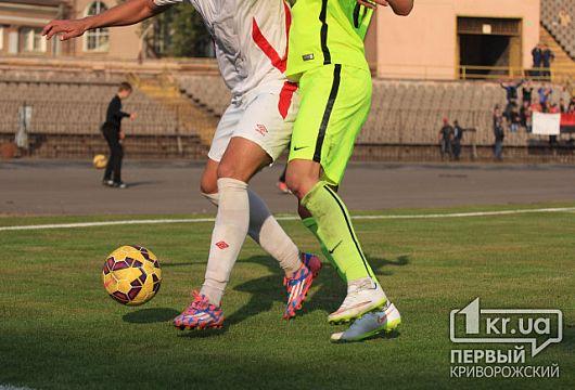 Криворожские футбольные команды поборются за чемпионство в Вышей Лиге