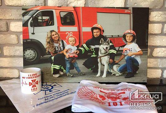 Семья спасателей из Кривого Рога победила в областном конкурсе