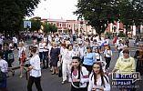 Анонс мероприятий на День города в Кривом Роге