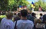 Червоно-чорні шеврони Кривбасу знову з'явились у сквері Героїв у День створення підрозділу