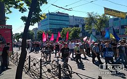 Тысяча евро вместо тысячи слов - в Кривом Роге состоялись марши рабочих