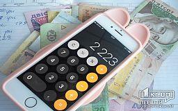 В Украине субсидии будут выдавать «живыми» деньгами