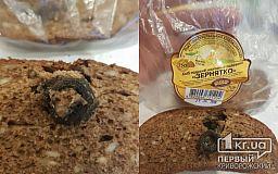Криворожанин нашел в хлебе гайку