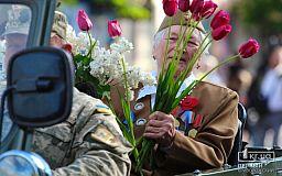 Анонс мероприятий ко Дню Победы в Кривом Роге