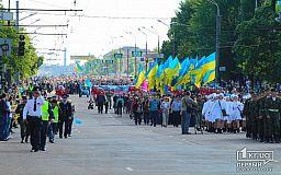 8 и 9 мая полиция Днепропетровской области перейдет на усиленный режим службы