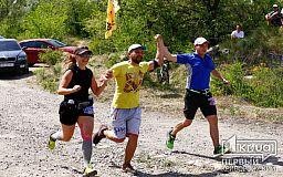 В Кривом Роге состоялся марафон White Stones Trail
