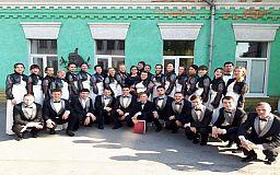 Криворожский хор стал лауреатом Всеукраинского фестиваля
