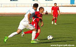 Криворожские футболисты обыграли спортсменов из Кропивницкого