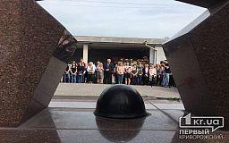 В день примирения горожане почтили память тех, кто отдал жизнь во время боев за Кривой Рог