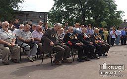 Горожане почтили память погибших сотрудников Криворожстали