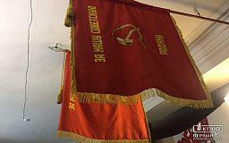 Скандальных флагов с серпом и молотом в Кривом Роге на торжествах не должно быть