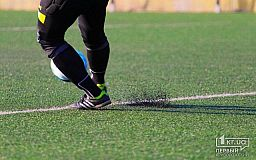 Криворожане проведут футбольный матч с таврийскими скифами