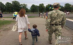 Криворожане вышли на традиционное шествие в День Победы