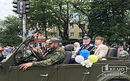 9 мая в Покровском районе Кривого Рога
