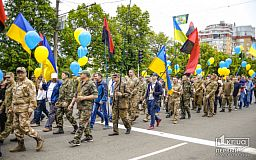 Флаги УПА, дети погибших бойцов АТО и заготовленные портреты ветеранов, - День Победы в Кривом Роге