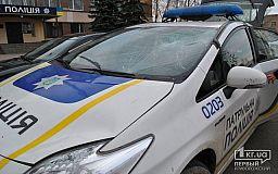 В Кривом Роге будут судить патрульного за сбитого пешехода