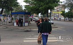 Мгновенный штраф за переход дороги в неположенном месте получают криворожане