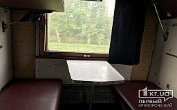 В украинских поездах установят видеокамеры