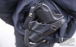 Из-за стрельбы на Соцгороде в Кривом Роге объявили план «Сирена»