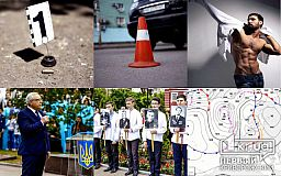 Школьники под колесами авто, русский след, циклон, стрельба в центре города, - итоги недели в Кривом Роге