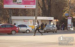 Самонадеянные криворожане переходят дорогу в неположенном месте