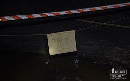 На шахте в Кривом Роге погиб мужчина