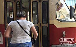 На криворожском предприятии «Скоростной трамвай» во время проверки обнаружили 115 нарушений