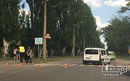 В Кривом Роге на пешеходном переходе сбили пенсионерку