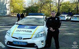 Криворожский патрульный на выходном задержал грабителя