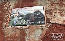 Электричка Днепр-Кривой Рог насмерть сбила человека