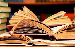 Украинские первоклассники пойдут в школу с новыми учебниками