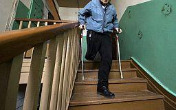 Пенсионер с инвалидностью потерялся в Кривом Роге