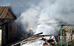 Из-за неосторожного обращения с огнем на территории частного дома под Кривым Рогом случился пожар