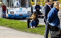 Празднование Дня города в Кривом Роге перенесли из-за трагедии на проспекте Металлургов