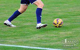 Криворожские футболисты одержали очередную победу